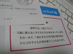 28Jun08-3.jpg